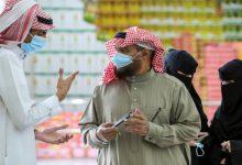 صورة 138 إصابة كورونا في السعودية و984 في الإمارات