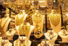 صورة ماذا كان اسم الذهب قديمًا