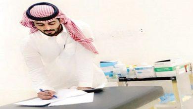 صورة ما طريقة استخراج شهادة عمل حر في السعودية