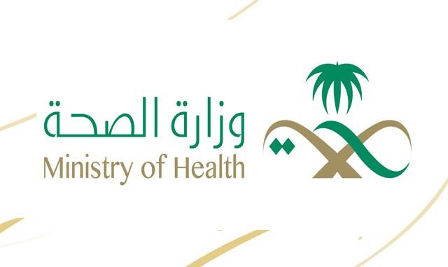 صورة السعودية تعتمد لقاحين مضادين لفيروس كورونا