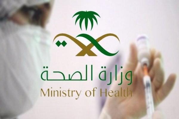 صورة السعودية: تسجيل 118 إصابة و7 وفيات بفيروس كورونا
