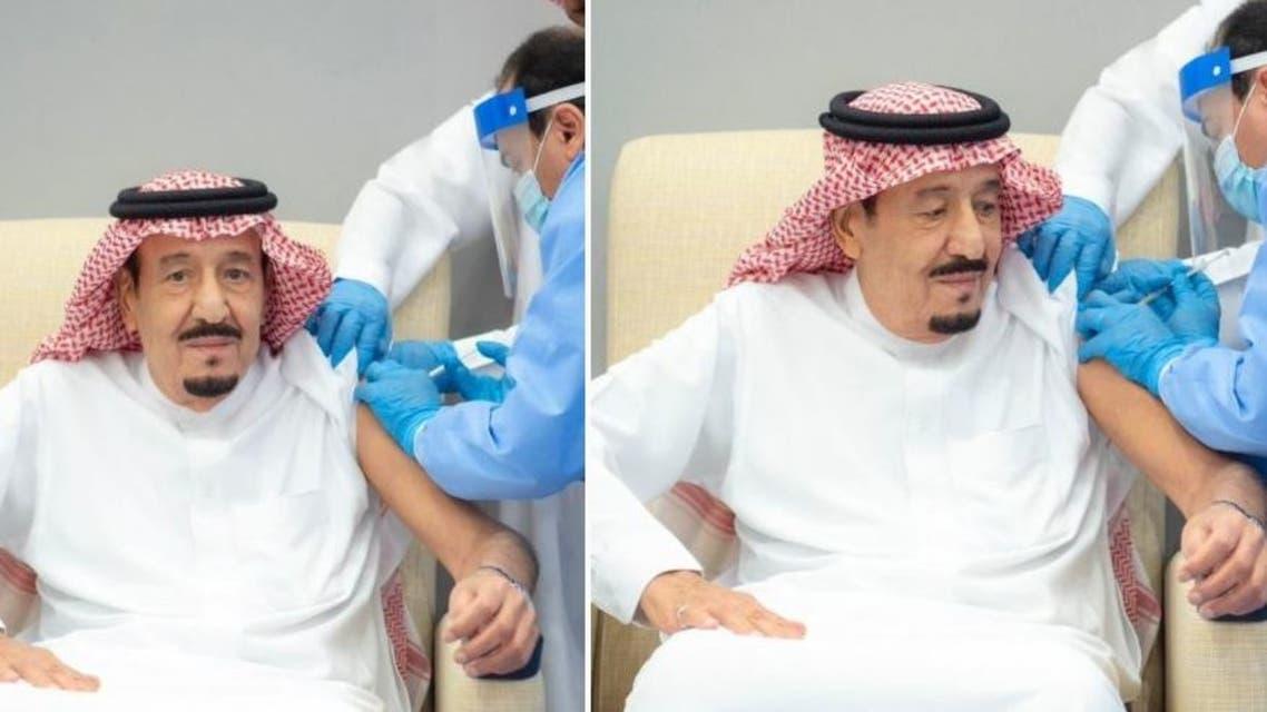 صورة بالصور والفيديو: الملك سلمان يتلقى لقاح كورونا
