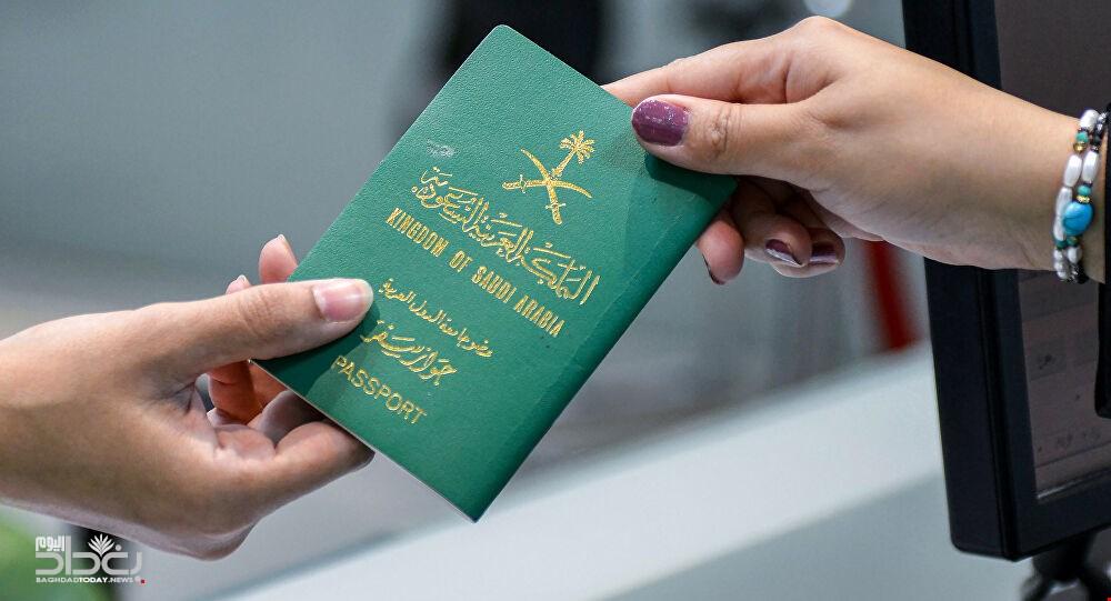 """صورة السعودية تحذر مواطنيها من السفر إلى 12 دولة """"دون إذن مسبق"""""""