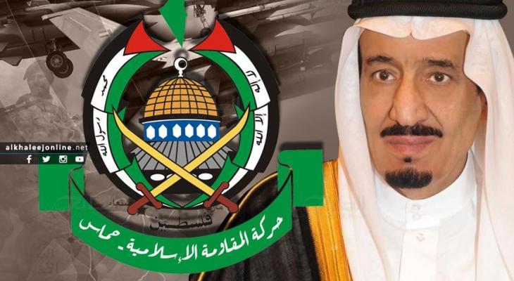 صورة هل تدفع المصالحة الخليجية للإفراج عن الخضري..؟