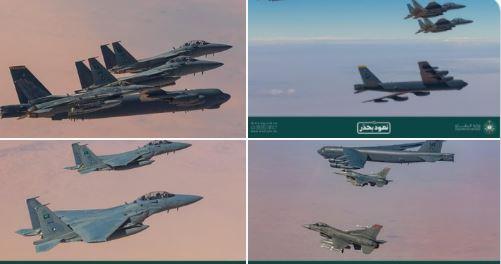صورة شاهد بالفيديو: التمرين المشتركة بين المقاتلات السعودية و القاذفات الأمريكية
