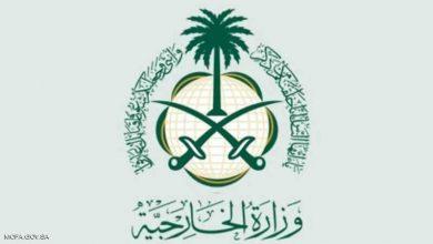 صورة الخارجية السعودية:نرفض كل ما ورد في تقرير جريمة خاشقجي
