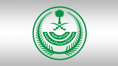 صورة الداخلية السعودية تمنع دخول القادمين من 20 دولة بسبب كورونا