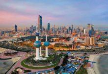 صورة الكويت تغلق منافذها برا وبحرا لاحتواء كورونا