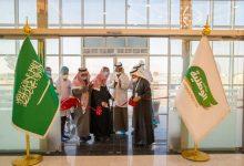 """صورة رجل الأعمال السعودي، سليمان الراجحي يتصدر تريندات محرك البحث """"غوغل"""" في السعودية."""