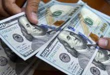 صورة انخفاض سعر الدولار مدعوماً بمخاوف الاستنهاض الأمريكي..