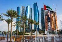 صورة صافي أرباح الدار العقارية في أبوظبي يتجاوز التوقعات