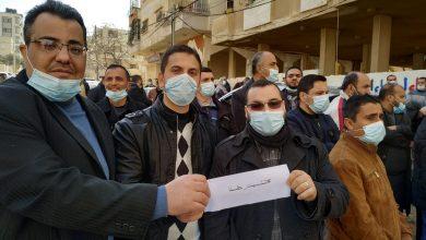 صورة اعتصام لموظفي العقود بغزة للمطالبة بتثبيتهم