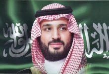 """صورة هاشتاغ """"كلنا محمد بن سلمان"""" يتصدر تويتر بالسعودية"""