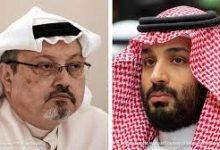 صورة الاستخبارات الأميركية: جريمة خاشقجي تمت بموافقة ولي العهد السعودي