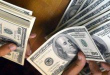 صورة تراجع الدولار مدفوعا بمخاوف بشأن وتيرة التعافي الأميركي