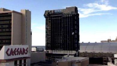 صورة فيديو يرصد لحظة هدم فندق وكازينو ترامب