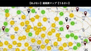 """صورة آخر اختراعات اليابان.. خريطة تفاعلية """"تفضح"""" الجيران المزعجين"""