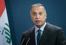 صورة الكاظمي: العراق لن يكون ساحة لتصفية الحسابات