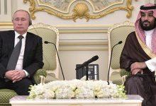صورة روسيا: مستعدون لإبرام اتفاقية تعاون عسكري مع السعودية