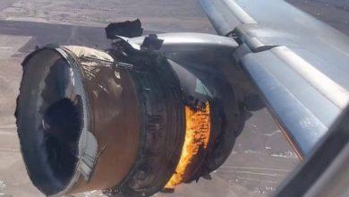 """صورة تقييم أولي يكشف سبب تعطل محرك طائرة بوينغ """"المنحوسة"""""""