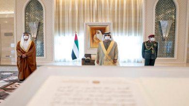 صورة سفير الإمارات في تل أبيب يستهل نشاطه بهذه التغريدة