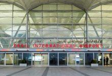 صورة مطار أربيل الدولي يعمل من جديد بعد استهدافه