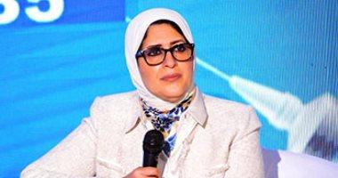 صورة وزيرة مصرية: ازدياد السكان عبء علينا