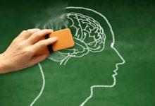 صورة هذه الطريقة تساعدك على تحسين الذاكرة