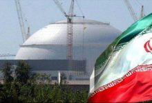 صورة تهديدات إسرائيلية باستهداف منشآت نووية إيرانية