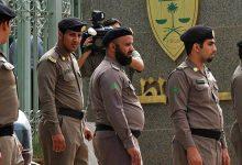 صورة السعودية تُعدم متهما بقتل زوجته طعنا