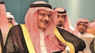 صورة وفاة أمير سعودي