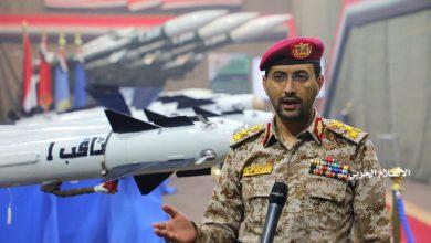 صورة الحوثيون يعلنون هجوم على السعودية…