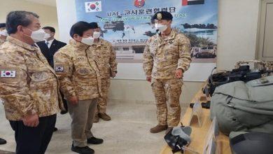 """صورة البرلمان الكوري الجنوبي يختتم زيارته للإمارات بزيارة وحدة """"الأخ"""" العسكرية"""