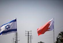 صورة إسرائيل تهنئ البحرين بالذكرى العشرين للاستفتاء على الميثاق الوطني