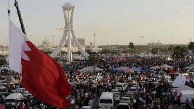 صورة تظاهرات محدودة في البحرين في الذكرى العاشرة للاحتجاجات