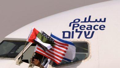 صورة وصول بعثة إماراتية لإسرائيل لتجهيز السفارة في تل أبيب