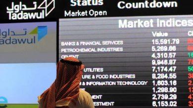 صورة ارتفاع سندات السعودية لعام 2060