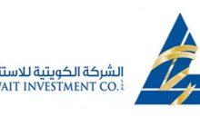صورة خسائر بواقع 5.5 ملايين دينار تتكبدها الكويت في عام 2020