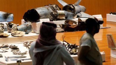 صورة إدانة خليجية لهجمات الحوثيين على السعودية