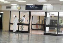 صورة إحالة وكلاء وزارة المالية الكويتية للتقاعد