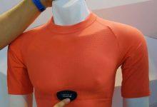 صورة مبتكر مغربي يصمم قميصًا ذكيًا لحماية الأطفال من الاختطاف