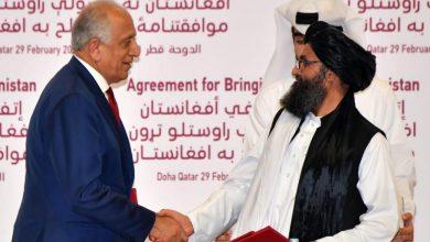 صورة طالبان تطالب بتنفيذ اتفاق الدوحة والإفراج عن باقي معتقليها