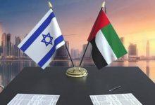 صورة لقاء إماراتي إسرائيلي جديد.. تعرف على الاتفاق؟