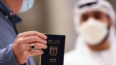 صورة إسرائيل حذرت مواطنيها من السفر إلى الإمارات والبحرين