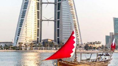 صورة البحرين: توطين الوظائف العليا والمتوسطة