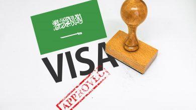صورة كيفي تحصل على فيزا سياحية للسعودية؟
