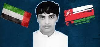 صورة المعتقل العماني بسجون الإمارات عبدالله الشامسي يهدد بالانتحار