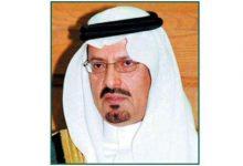 صورة تعيين الأمير سعود بن عبدالعزيز سفيراً للسعودية لدى البرتغال