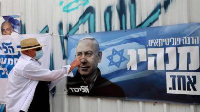 صورة انتخابات رابعة في إسرائيل فما مصير نتنياهو؟