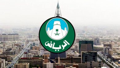 صورة أمانة منطقة الرياض تتيح باب التقديم في برنامج التدريب التعاوني 2021م